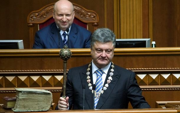 Депутаты призывают Порошенко ветировать закон об СНБО