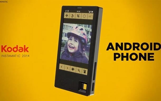 Обанкротившийся Kodak выпустит смартфон