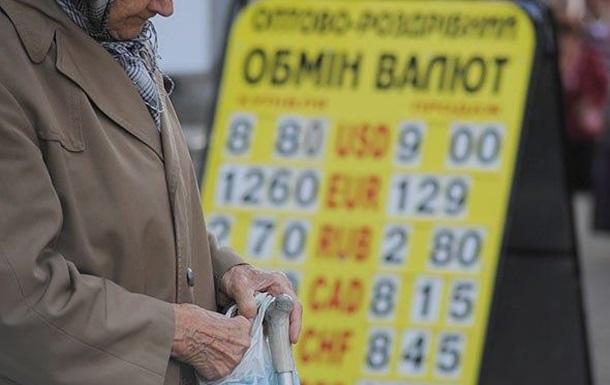 Как доллар спасут от населения