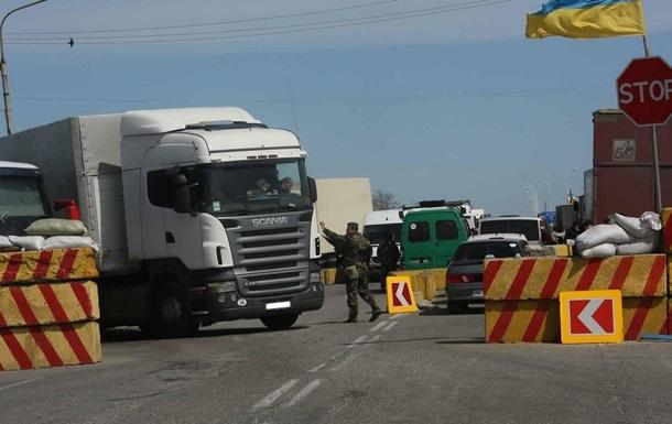Силовики объяснили прекращение транспортного сообщения с Крымом