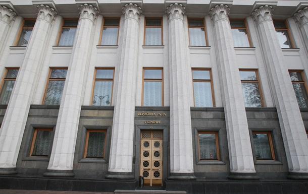 Держбюджет може бути прийнятий Радою до 4-5 ранку - Геращенко
