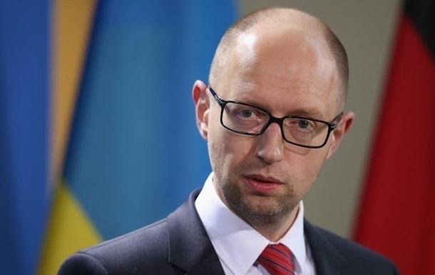 Завтра Яценюк проведет пресс-конференцию