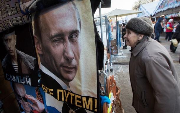 Це точно має розвалити Росію? Найкращі коменти дня на Корреспондент.net