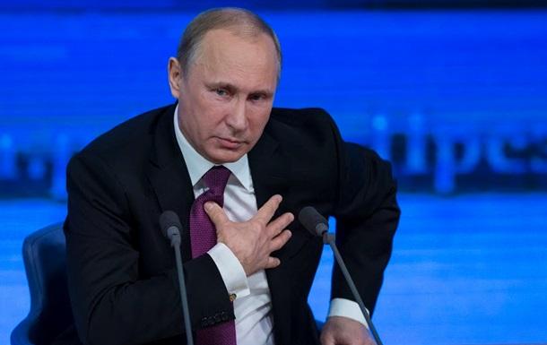 Путин надеется на помощь МВФ Украине