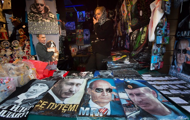 Путін знову очолив рейтинг російської еліти - опитування