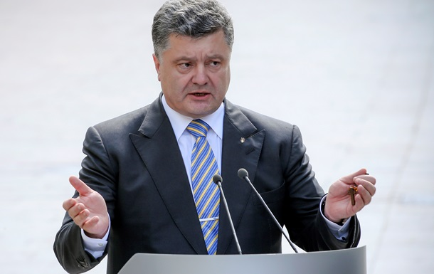 Порошенко: Украина сможет достичь критериев НАТО не ранее 2020-го