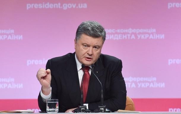 Порошенко назвав головні перемоги України у 2014 році