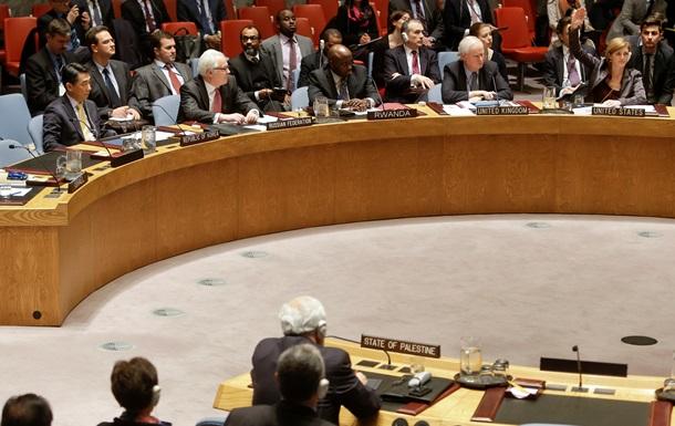 Резолюцію про визнання Палестини не підтримала Рада безпеки ООН