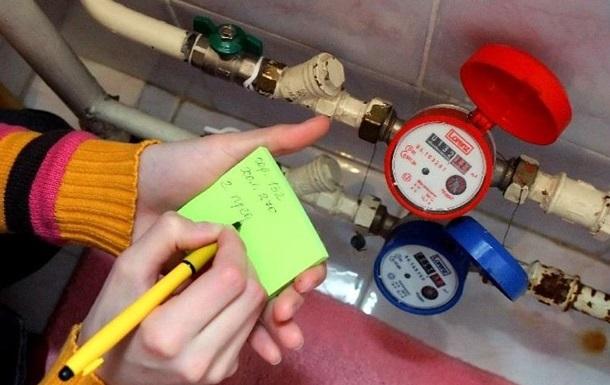 У Києві перевірку квартирних лічильників продовжили до березня