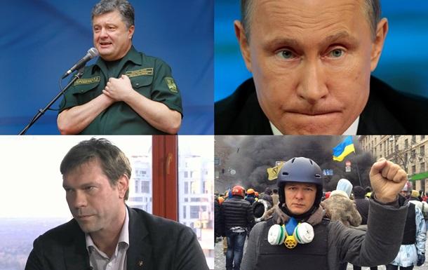 Красивые обещания и нелепые заявления: скандальные видео политиков - 2014
