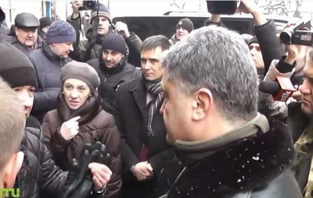 Порошенка у Львові назвали  зрадником