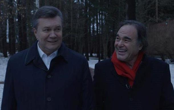 Геращенко засудив Стоуна за інтерв ю з Януковичем, режисер відповів