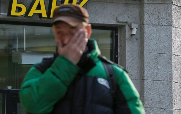 В Крыму прекратили работу пункты обмена валют - СМИ