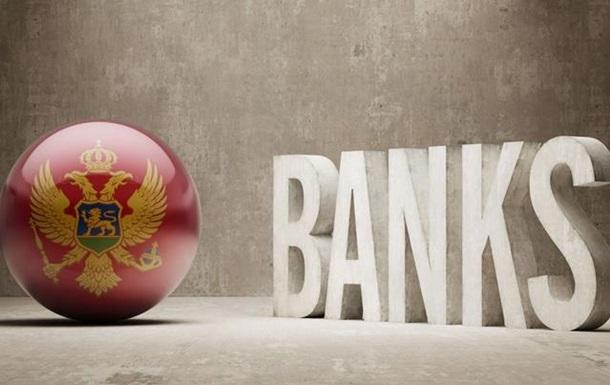 У Чорногорії відкриють банк з українським капіталом – ЗМІ