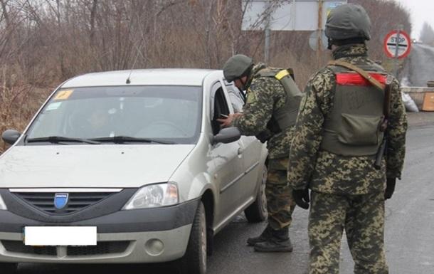 На Донбасі затриманий австралієць з боєприпасами
