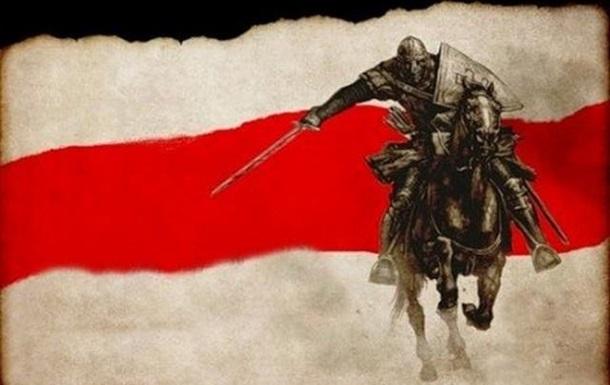 Белая Русь умоет Чёрную