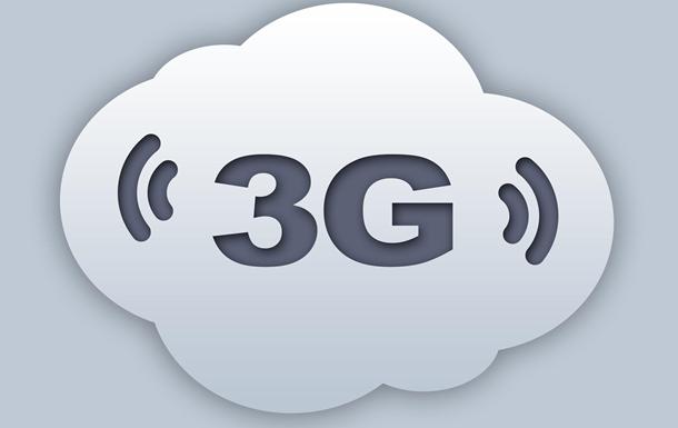 2,7 млрд грн такова цена свободы доступа украинцев к 3G скоростям