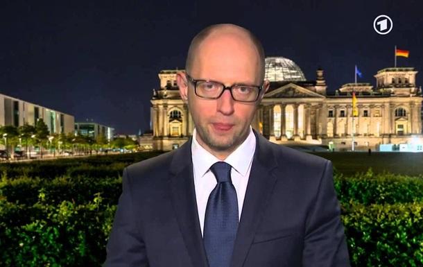 Обнародовано видео выступления Яценюка на немецком канале