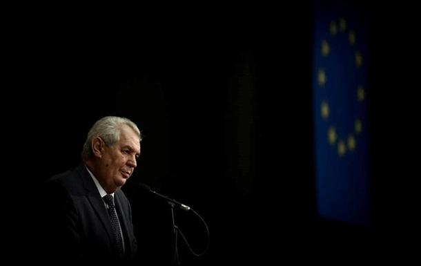 Президент Чехии обвинил защитников Бандеры в незнании истории