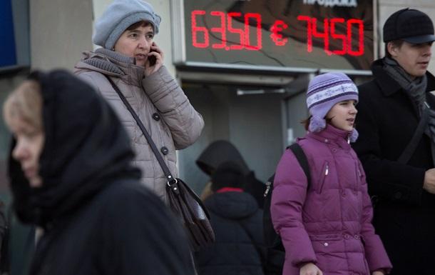 Рубль після невеликого зростання різко впав