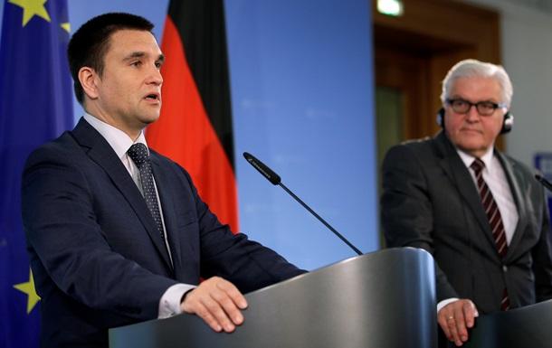 Назначена берлинская встреча Украины, России, Германии и Франции