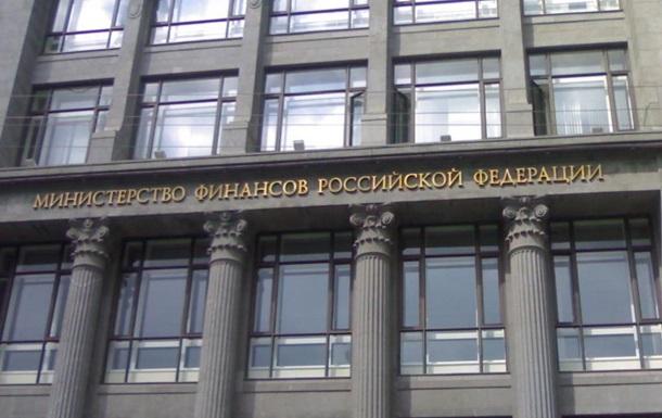 Мінфін Росії підтвердив намір вимагати від України $3 млрд