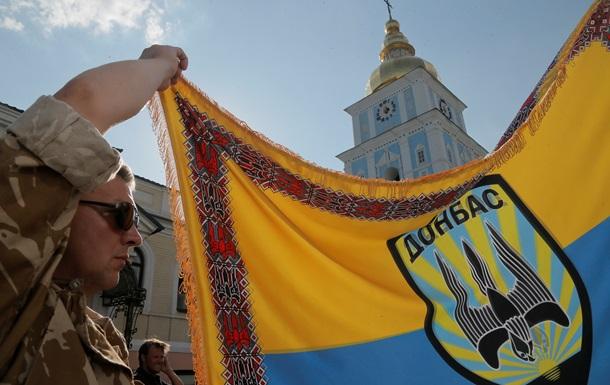 В Киеве бойцы батальона  Донбасс  требуют их отправки в зону АТО