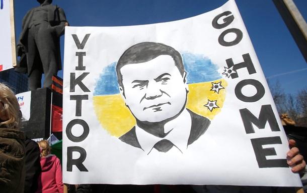 Генеральная прокуратура РФ не получала запросы на выдачу Януковича