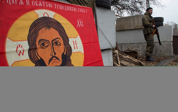 Обзор зарубежных СМИ: Украине нельзя давать много денег и закат Новороссии