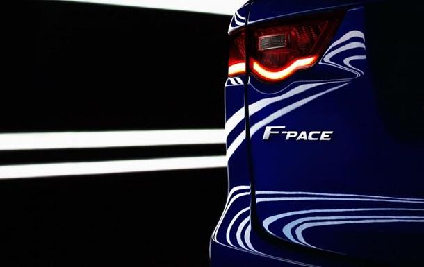 Jaguar показал свой первый  ультраспортивный  кроссовер