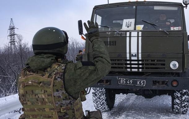 Пропускной режим с зоной АТО отложили на неделю