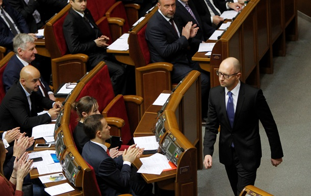 Рада просить країни світу визнати ДНР і ЛНР терористичними організаціями