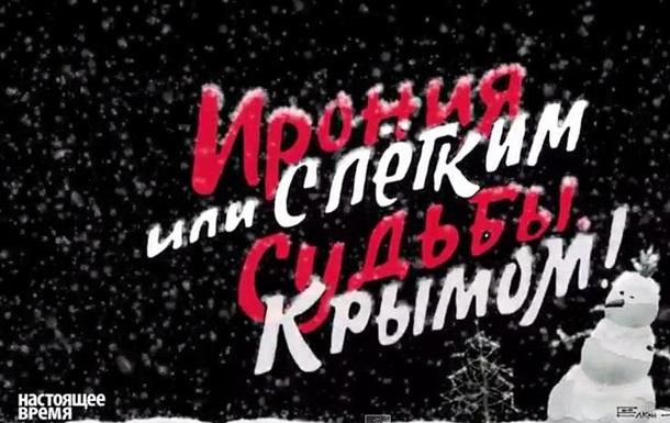 В сети появился пародийный мультфильм об аннексии Крыма