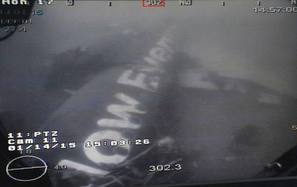 Найден фюзеляж разбившегося самолета AirAsia