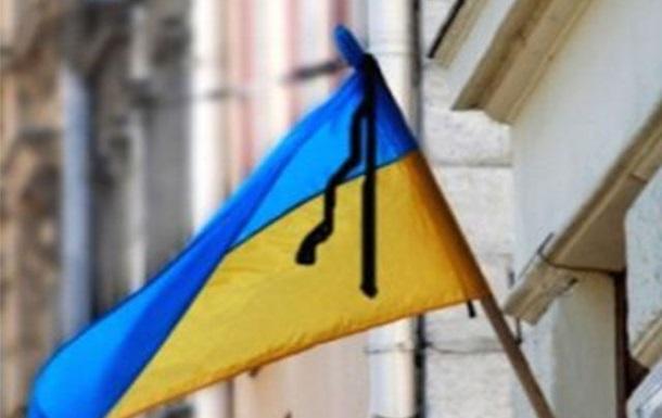 В Украине 15 января будет объявлен днем траура