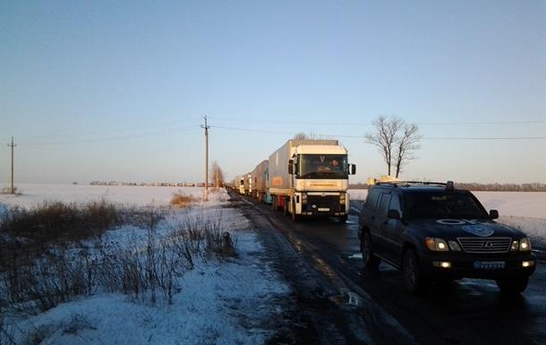 Ахметов відправить в січні на Донбас півмільйона гуманітарних наборів
