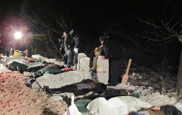 МВД публиковало имена погибших и пострадавших под Волновахой