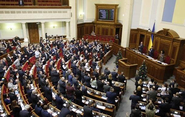 Верховная Рада утвердила план работы на полгода