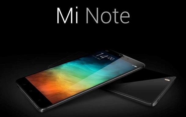 Вбивці iPhone з Піднебесної: Xiaomi представила нові флагмани