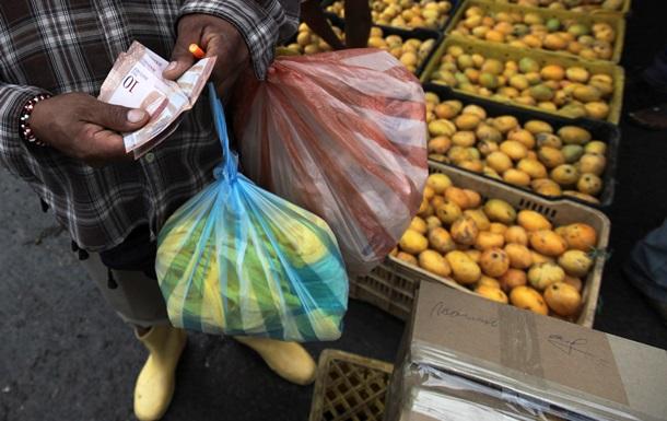 У Венесуелі обмежили купівлю продуктів до двох разів на тиждень