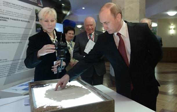 Путін намалював пичку на піску