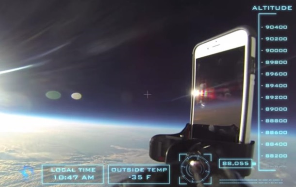 iPhone отправился в космос испытать  броню