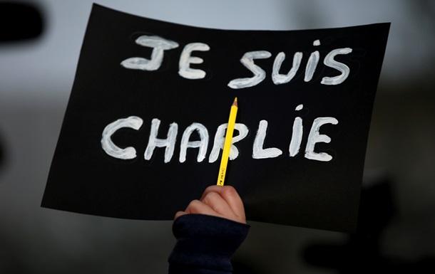 Автор лозунга Je Suis Charlie хочет запатентовать фразу