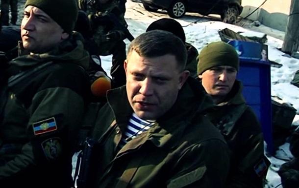 Захарченко погрожує наступом на Слов янськ і Краматорськ