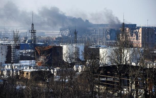 В аеропорту Донецька застосували газ - сторони конфлікту
