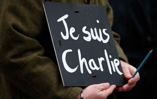 В Москве осужден активист за пикет с плакатом Je suis Charlie