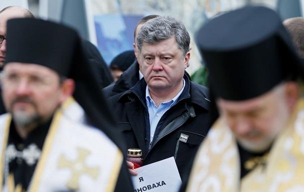 Порошенко пообещал вернуть Донбасс