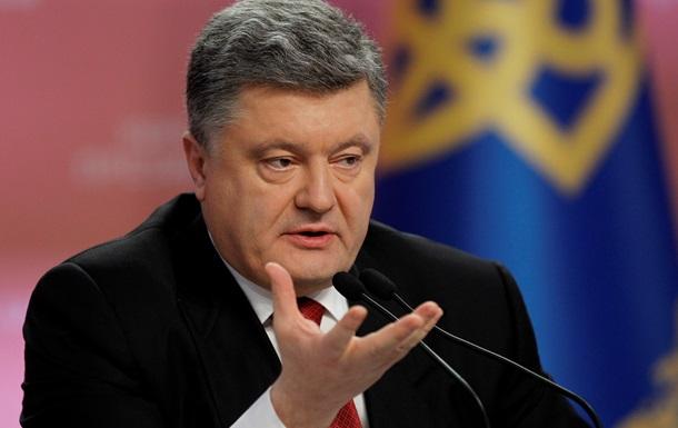 Порошенко: Успех минских соглашений - залог процветания Украины