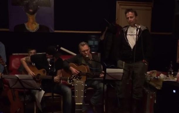 Сукачов, Скляр та Охлобистін записали  музичний привіт  для Донбасу