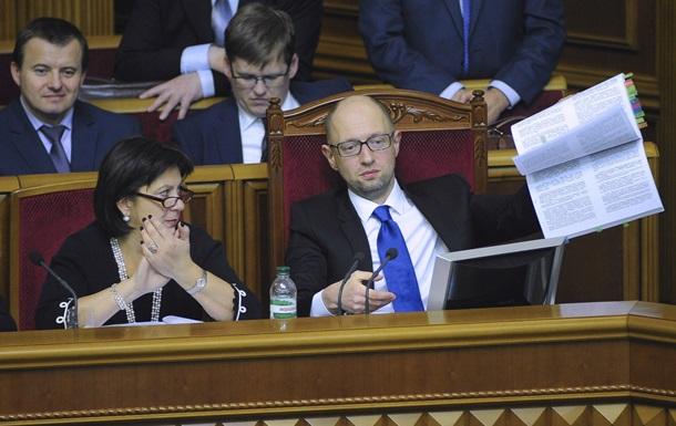 Корреспондент: Чего ждать от бюджета-2015